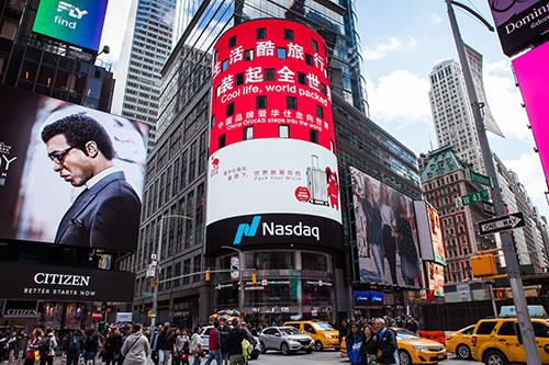 爱华仕荣登纽约纳斯达克大屏让世界见证中国品牌力量