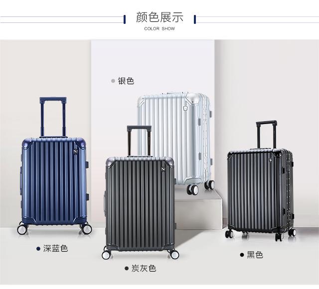 行李箱颜色