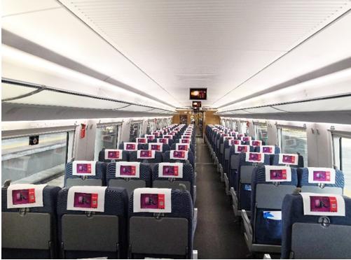 中国箱包品牌爱华仕广告强势进驻全国各大高铁线路