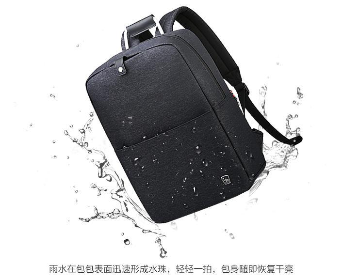 【选包技巧】如何挑选一款防水面料的旅行双肩包?