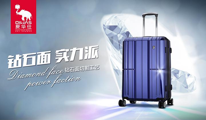 飞机托运:携带旅行拉杆箱行李托运的注意事项