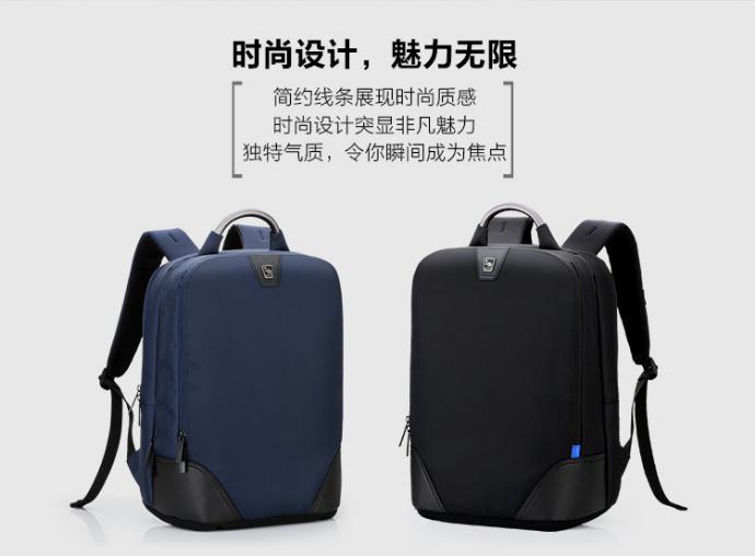 有一种包叫做别人家的双肩背包