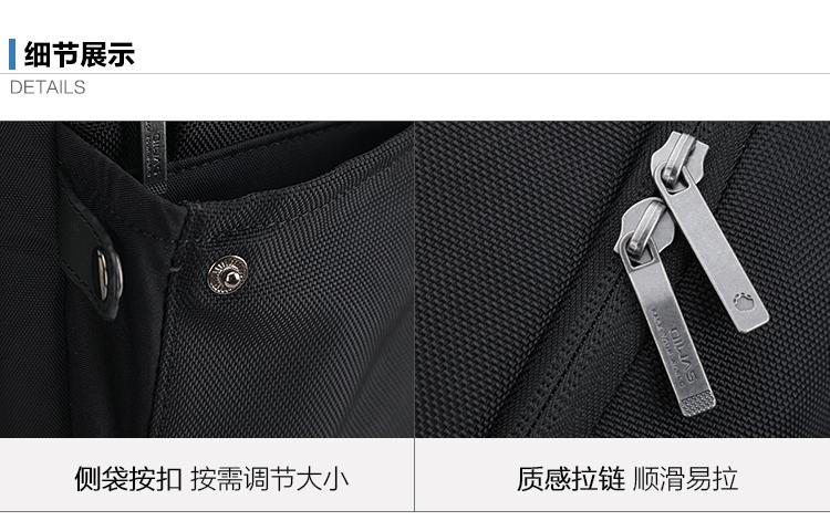 爱华仕越走越轻系列亚游,款号:OCB4703 细节展示