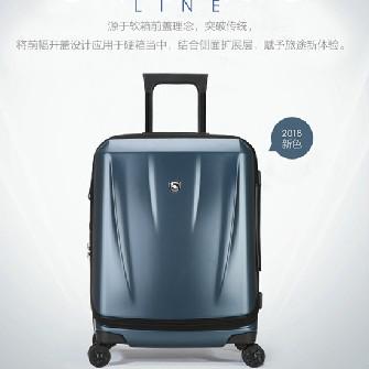 大容量防刮旅行箱,陪你酷玩世界!