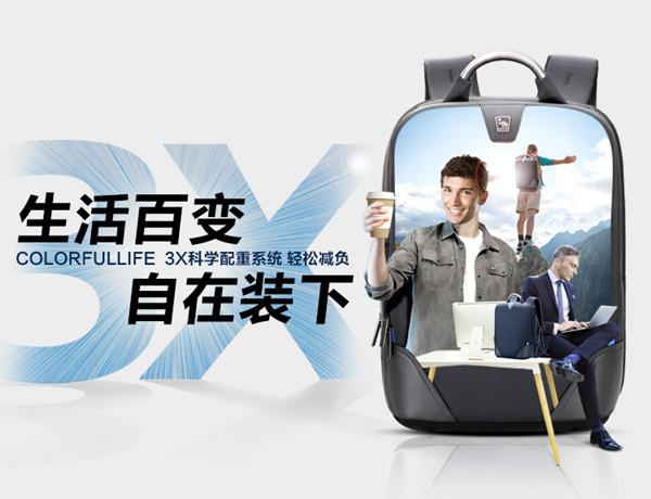 商务人士必备:一款时尚又能装的商务电脑包