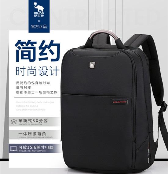 都市通勤助手:能装又实用的爱华仕商务双肩包
