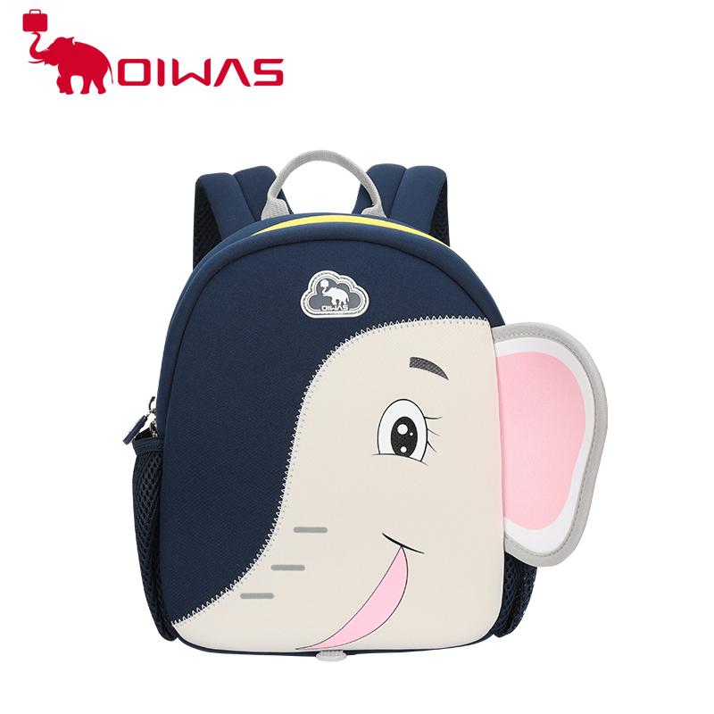 爱华仕小象儿童小书包