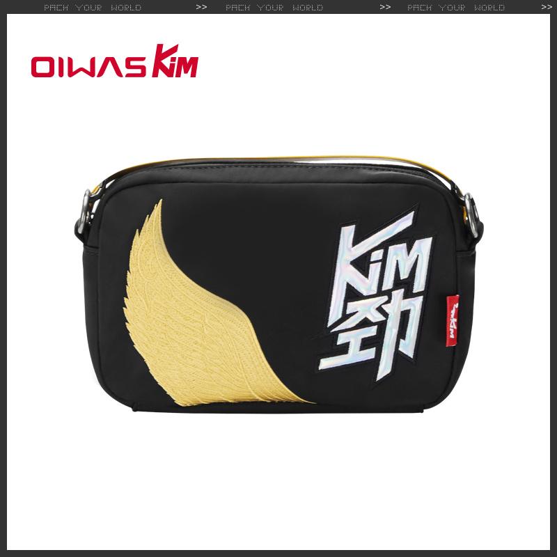 OIWAS KIM/爱华仕·劲斜挎包男潮牌单肩包男士包袋邮差包