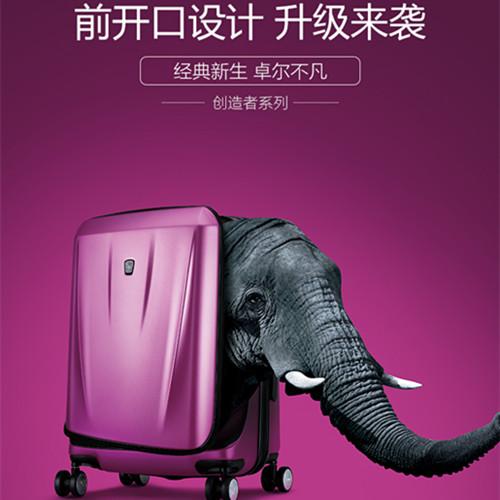旅行好心情,从一款优秀的旅行箱开始